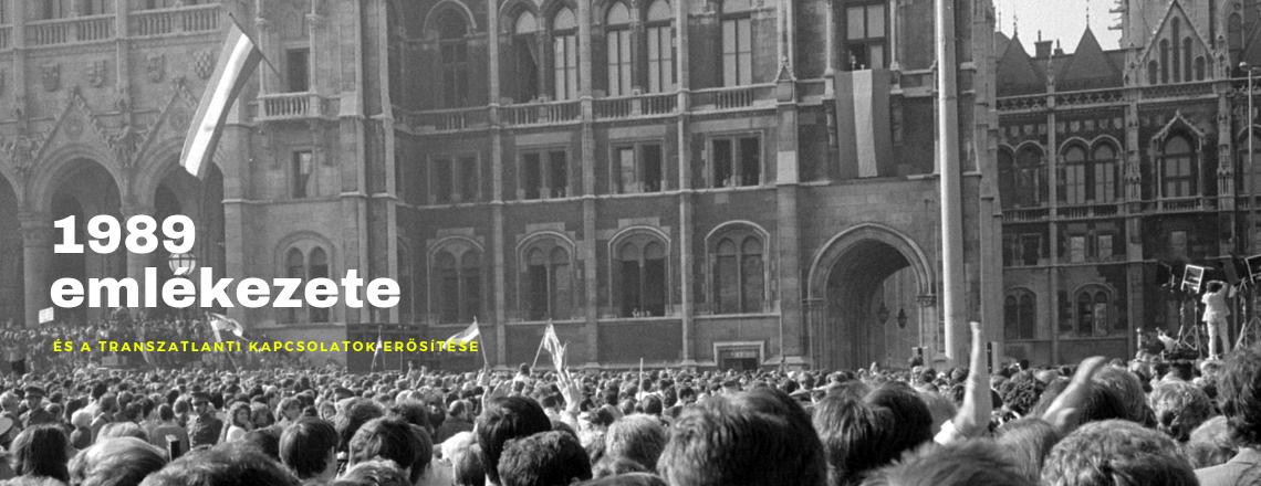 1989 emlékezete – pályázati felhívás
